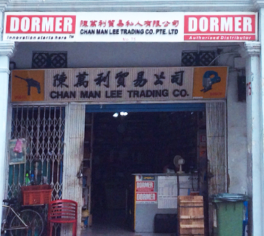 Home - Chan Man Lee Trading Co , Pte Ltd