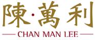 Chan Man Lee Logo