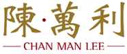 Chan Man Lee Logo